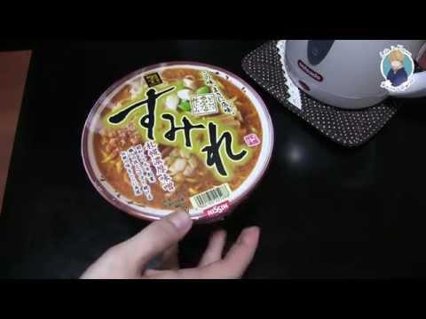 Японская лапша быстрого приготовления. Рамен из магазина