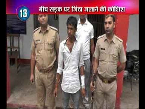Girl set on fire in Allahabad for accepting Facebook request