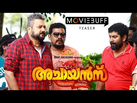 Achayans Malayalam movie teaser