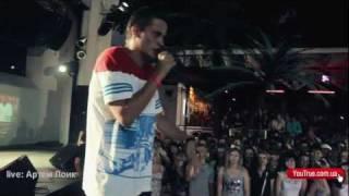 Артём Лоик, Артем Лоик - эта музыка стучится в сердце (live, 2011)