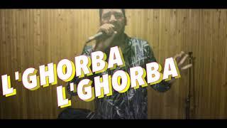 Fethi manar-L'Ghorba L'Ghorba\- الغربة الغربة [Clip Officiel 2018]