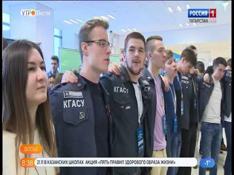 Татарстанские студенческие отряды будут заменять муниципальных и госслужащих, которые ушли в отпуск