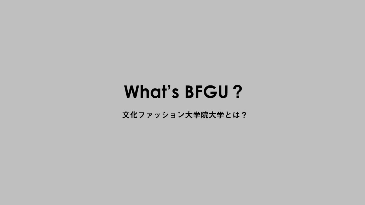 BFGU INTRODUCTION VIDEO