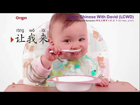 Learn basic Chinese Verbs - CRC K1-21 动作 Action P1 吃喝来去是有看叫 Eat, drink, come, go, have, look, shout