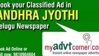 Andhra Jyothi Newspaper Classified Advertisement Booking Online – Myadvtcorner