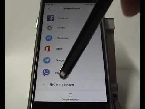 Синхронизация данных в Xiaomi