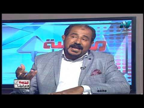 علم نفس و اجتماع 3 ثانوي حلقة 1 أ حسني الهاشمي أ محمد حماد 07-09-2019