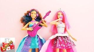 Barbie Rockowa Księżniczka – Erika i Courtney– test na żywo