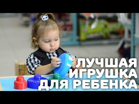 Как выбрать игрушку ребенку?