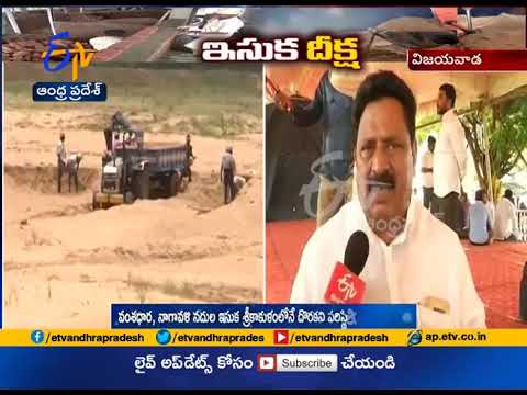 Our Fight Will Continue | to Free Sand Policy in State | TDP Leaders