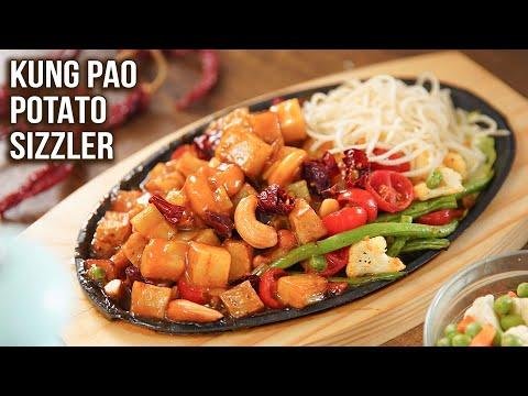 Kung Pao Potato Sizzler Recipe   How to Make Veg Sizzler   Fusion Recipes Vegetarian   Varun