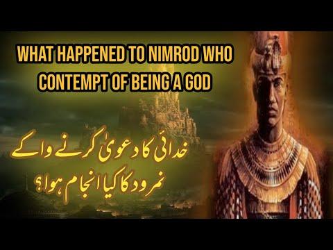 Story of Nimrod & Prophet Abrahim AS -- Namrood aur Hazrat Ibrahim AS ki Kahani in Urdu/ Hindi