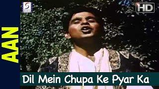 Dil Mein Chupa Ke Pyar Ka Toofan - Mohammed Rafi - Aan