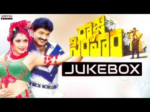 Bhairava Dweepam Telugu Movie Full Songs    Jukebox    Bala