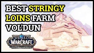 Best Stringy Loins Farm Spot WoW Vol'dun