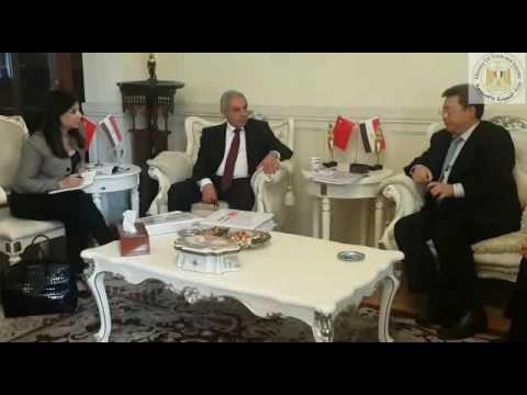 لقاءات الوزير/طارق قابيل ، والوزيرة/داليا خورشيد مع عدد من كبرى الشركات الصينية خلال زيارتهما لبكين
