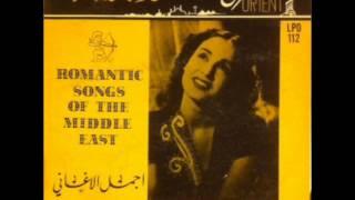 تحميل اغاني Nour El Hoda نور الهدى - Tango el amal MP3