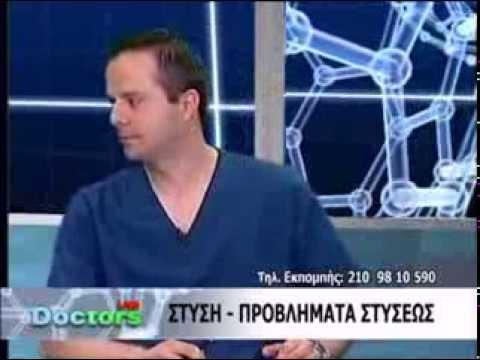 Προστατίτιδα κλινική στο Ομσκ