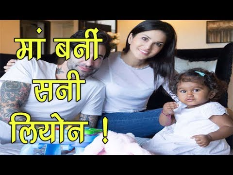 Pragnancy से डरने वाली Sunny Leone ने गोद ली बेटी    Sunny Leone Adopt Daughter    Asal News