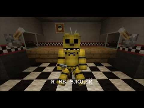 MandoPony - Just Gold (перевод) (видео)