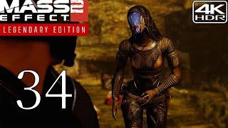 Mass Effect 2 Walkthrough and Mods Quarian Crash Site 4K 60FPS HDR Insanity
