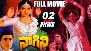 Naagini Telugu Full Length Movie  Rishi Kapoor Sridevi