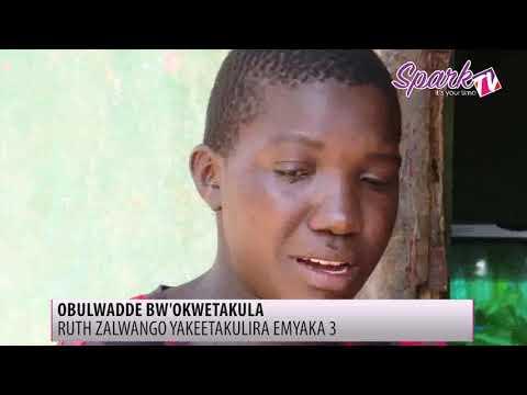 Obulwadde bw'okwetakkula, Ruth Zalwango yakeetakulira emyaka 3