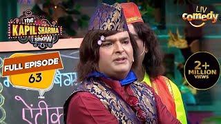 Kapil Nawab बेचने आए हैं कुछ Antique चीज़ें   The Kapil Sharma Show Season 2