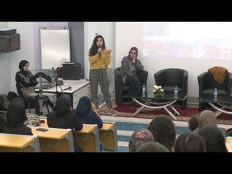 العرب اليوم - شاهد: احتفالات مدرسة علوم المعلومات في الرباط باليوم العالمي للمرأة
