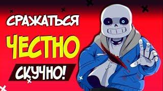 8 НЕЧЕСТНЫХ БОССОВ В ИГРАХ.топ боссов