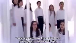 Yemekten Önce Bismillah Minik Dualar مترجمة