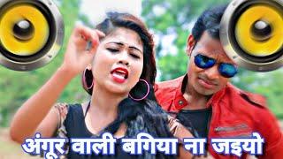 dj mangal gwalior rai - ฟรีวิดีโอออนไลน์ - ดูทีวีออนไลน์