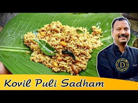 Kovil Puliyodharai | Tamarind Rice | puli sadam | puli kachal | variety Rice | Kalavai sadham