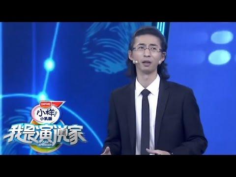 陈秋实《法制中国》