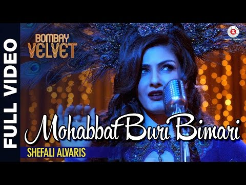 Mohabbat Buri Bimari - Version 3