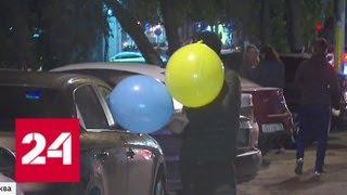 """Видео: Торговец веселящим газом рассказал, какие """"глюки"""" бывают - Россия 24"""