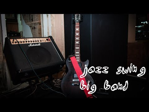Основы стиля Jazz Swing Band