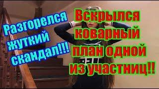 Дом 2 Новости 17 Сентября 2018 (17.09.2018) Раньше Эфира