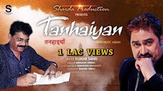Tanhaiyan | New Hindi Songs 2018 |  | Kumar Sanu New Songs 2018