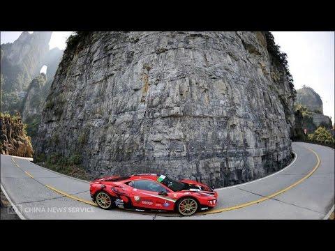 Ferrari driver races around Tianmen Mountain's 99 bends