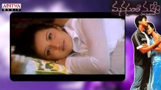 Manasantha Nuvve Movie    Evvarineppudu Song With Lyrics    Uday Kiran, Reema Sen