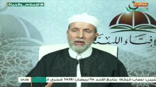 الرد على شبهة الحج للناس جميعاً وليس مقتصر على المسلمين فقط إلى مكة