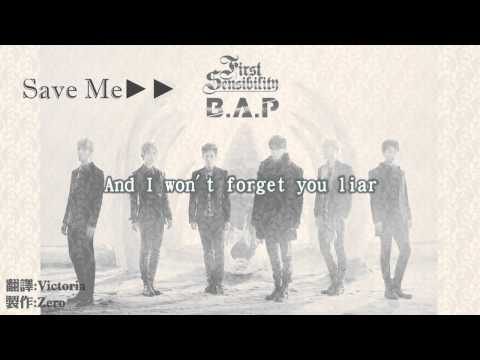 【繁中字】B.A.P - Save Me