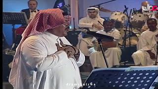 تحميل اغاني أغنية للي سلب عقلي #ابوبكر_سالم #مهرجان_خريف_صلالة MP3