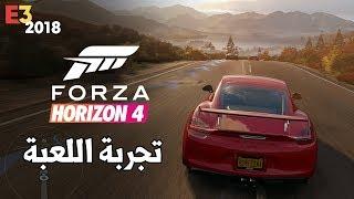 [E3] Forza Horizon 4 😍 أجمل لعبه سيارات
