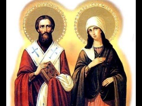 Акафіст до Св. Кипріана Антіохійського ✝️ Akathist to St. Cyprian