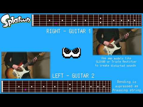 【Splatoon】How to play - Now or Never!【Guitar Cover】 - Now or Never! 弾いてみよう