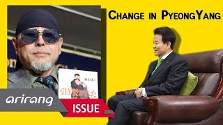 [The Diplomat] Change in PyeongYang