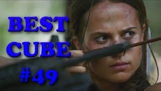 Best CUBE за Март 2018, Лучшее на CubeShow# 149