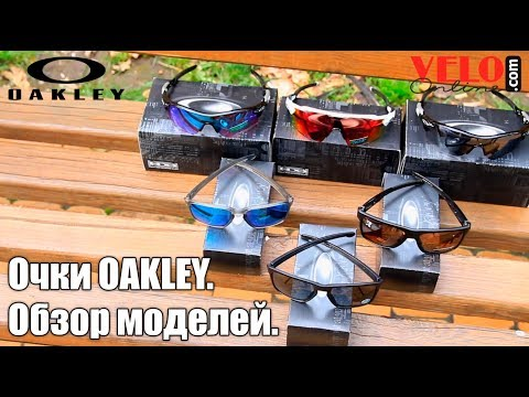 Видео о Очки Oakley RADAR EV PATCH Polished Black/Prizm Golf